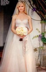 Reese_wedding_people mag2